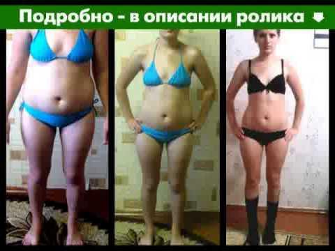 Панкреатит и похудение отзывы