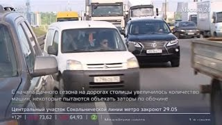 Надорогах появились наказывающие заезду пообочине автомобилисты