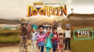 Doorbeen | Full Movie | Ninja | Wamiqa Gabbi | Jass Bajwa | Jasmin Bajwa | Yellow Music