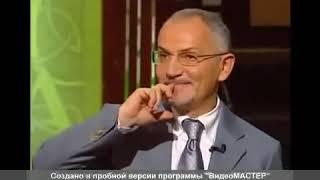 Жириновский  в 2008 г  предсказал Крым 14г