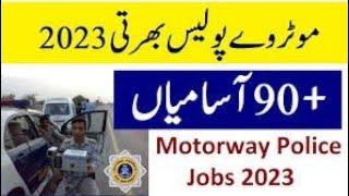 junior patrol officer jobs in motorway police 2019 - Kênh video giải
