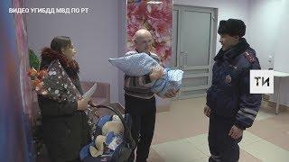 Госавтоинспекторы Казани вручили детское автокресло семье, которой помогли добраться до роддома