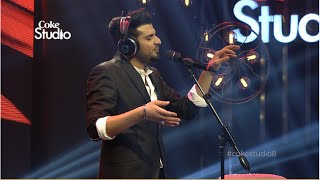 Coke Studio Season 8| Bewajah| Nabeel Shaukat Ali - YouTube