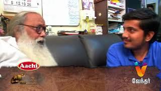 Moondravathu Kan | [Epi - 337]