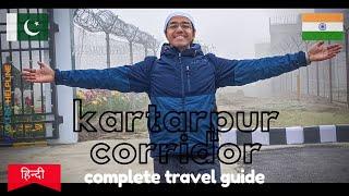 KARTARPUR CORRIDOR: Pakistan stamp   Imp Docs   Entry Process   Free Bus   Timings