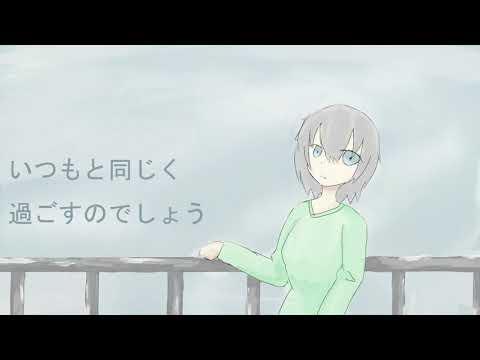 結露と笑顔/v_flower【オリジナル】