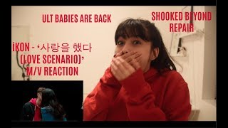 IKON   '사랑을 했다(LOVE SCENARIO)' MV REACTION | [SKJHF ULT BABIES ARE BACK]