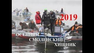 Рыбалка в хиславичском районе смоленской области