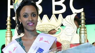 preview picture of video 'Doriane Kundwa is crowned Miss Rwanda 2015'