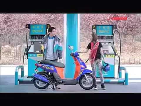 Yamaha Fiore: ที่เติมน้ำมัน