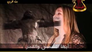 تحميل اغاني ترنيمة يا مشيحا ماريا - فاتن - قناة قيثارة للترانيم MP3