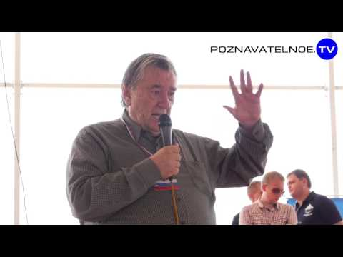 Александр Проханов на форуме