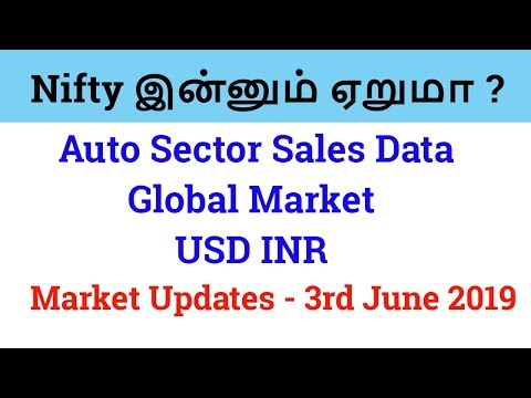 Nifty இன்னும் ஏறுமா ? Market Updates - 3rd June 2019 | Tamil Share