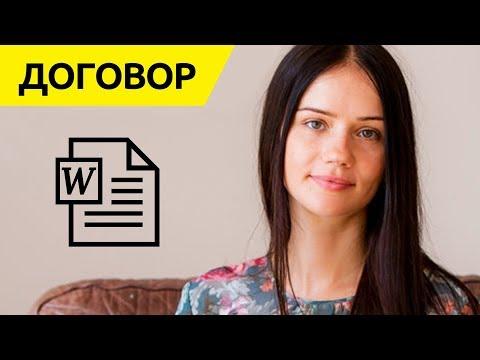 Лучшие бинарные опционы в россии от 10 долларов