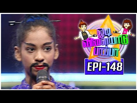 Odi Vilayadu Pappa | Season 5 - #148 | Deepa Lakshmi - Dance Show | 21/04/2017