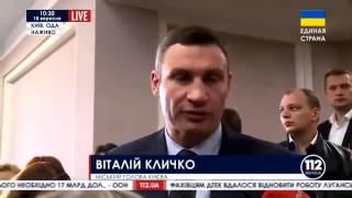 Ляпы Кличко  Сказочный долб...б