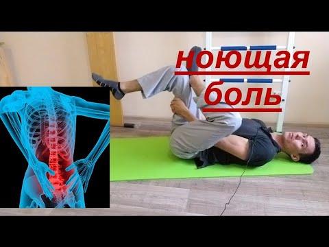 ЛУЧШИЙ КОМПЛЕКС ПРИ БОЛИ В ПОЯСНИЦЕ