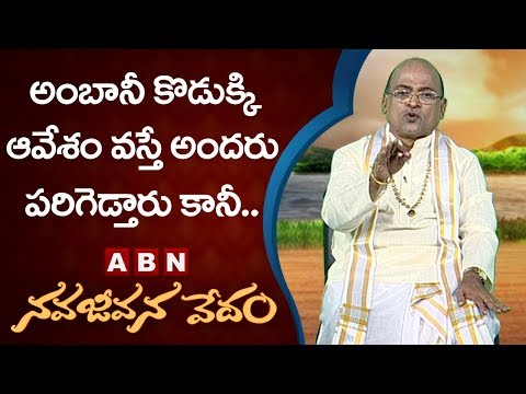 Telugu Voice: Breaking News Videos|Daily News|Trending Videos