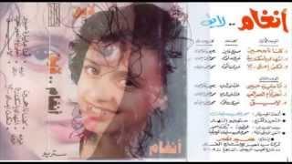 اغاني حصرية Angham Eshady Ya Eskenderiya أنغام أشهدى ياسكندرية تحميل MP3