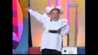 """Александр Морозов """" Первоклашка!"""""""