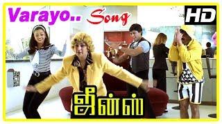 Jeans Movie Scenes | Varayo Thozhi song | Lakshmi