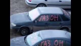 Смотреть онлайн Авто прикол: Газон отомстил автомобилистам