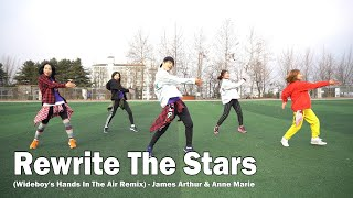 Rewrite The Stars (Wideboy's Hands In The Air Remix) - James Arthur & Anne Marie  Warm up (Part 1)