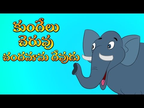 Rabbit Pond and Moon God || Moral Stories || Short Stories in Telugu