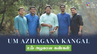 Um Azhagana Kangal(Cover)   The Living Stones Quartet
