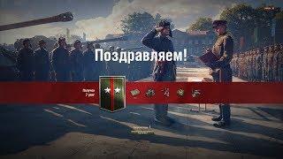Объект 430у