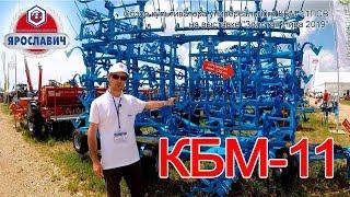 Культиватор КБМ-11ПСВ Универсальный