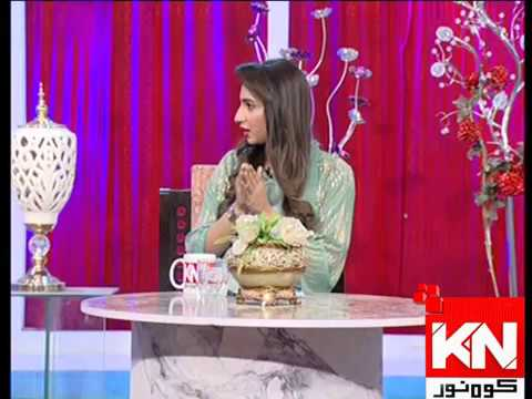 Good Morning 12 November 2019 | Kohenoor News Pakistan