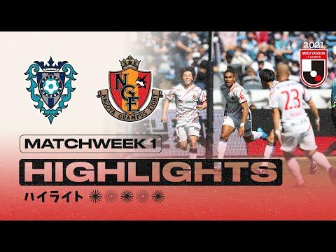 Avispa Fukuoka vs Nagoya Grampus</a> 2021-02-28