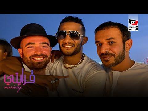 فاريتي| محمد رمضان متهم بالتطبيع وبهاء سلطان يرتل القرآن الكريم