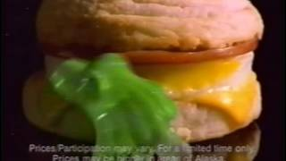 TV commercial McDonalds flubber movie (circa 1997)