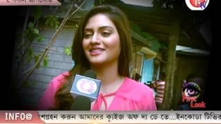 Funny Bangla Talkies dubbing