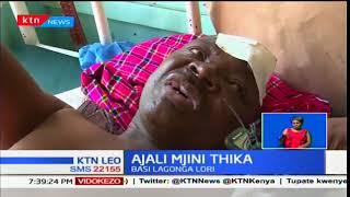 KTN Leo taarifa kamili : Suala la laana Bungoma 07/12/2017