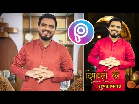 Amit Bhadana Happy Dipwali Photo Editing Tutoriyal Mobile Picsart editing  N.R creation
