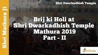 Holi at Shri Dwarkadhish Mathura 2019 Part II, Brij ki Holi