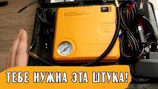 Пусковое устройство + компрессор автомобильный + power bank. Miru cjsp 1038.