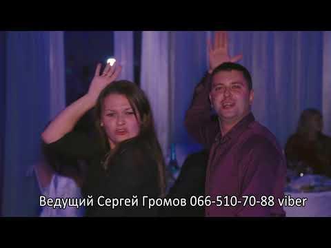Сергей Громов, відео 1