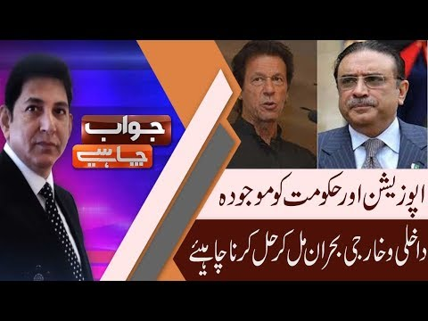 Jawab Chahye | Discussion on PM  Imran Khan's China visit | 6 Nov 2018 | 92NewsHD