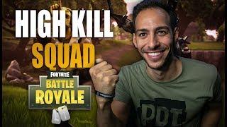ΤΑ ΠΕΡΙΣΣΟΤΕΡΑ ΜΟΥ KILLS ΣΕ SQUAD | Fortnite Battle Royale Gameplay
