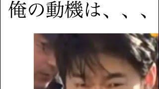 衝撃在間亮平の動機!!