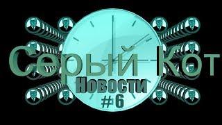 Последние новости Беларуси и мира #6