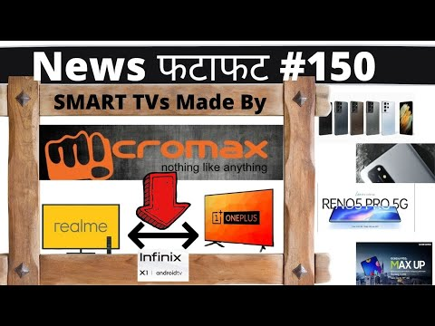 Micromax mking TVs for OnePlus, Realme and Infinix
