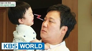 The Return of Superman - Kim Hyeoncheol, Becoming a New Father