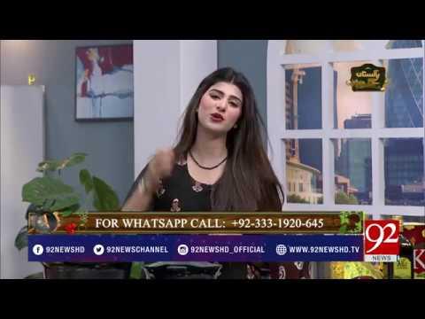 Pakistan Kay Pakwan - 23 March 2018 - 92NewsHDUK - 92 News HD Videos