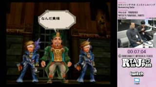 Romancing SaGa speedrun by Yawaraka.  RTA In Japan Marathon 2016