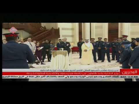 استقبال معالي وزير الداخلية للأمير اندرو 2018/4/6
